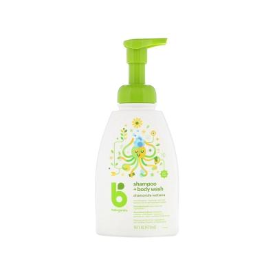 Babyganics Shampoo y Body Wash Manzanilla