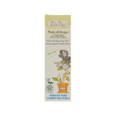 Baby Anthyllis Crema para el Cambio de Pañal 75 ml