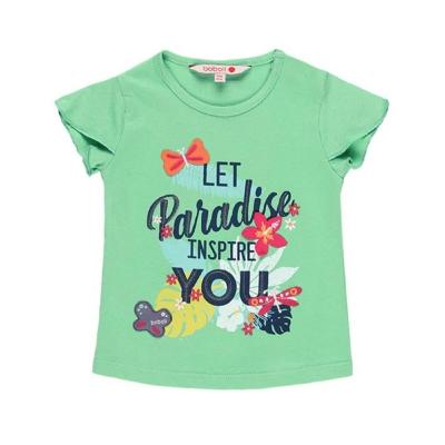 Boboli Camiseta Paradise